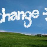 価値観の変化は成長の証